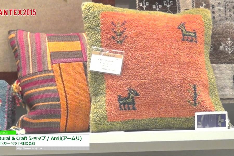 Fuji Light carpet Co., Ltd.