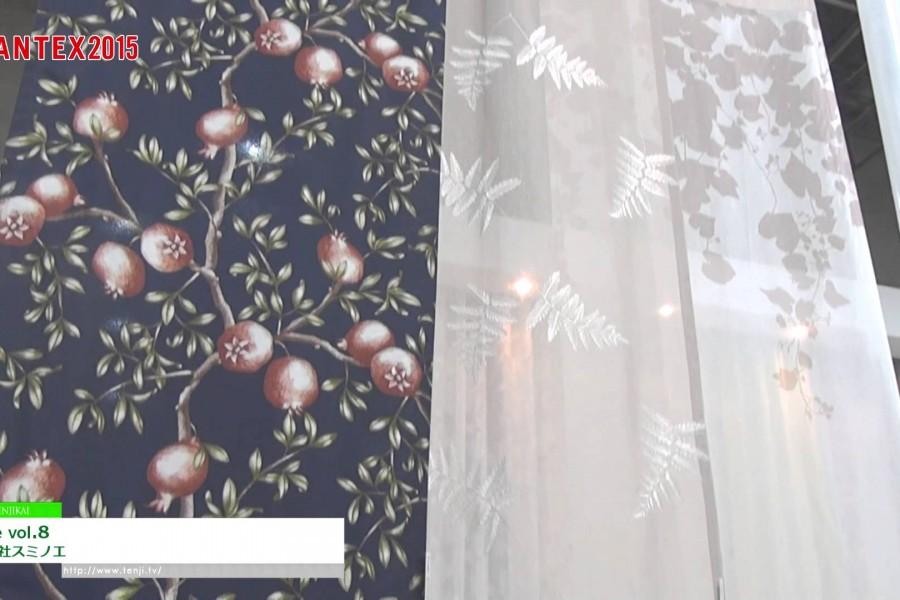 Suminoe Textile Co., Ltd.