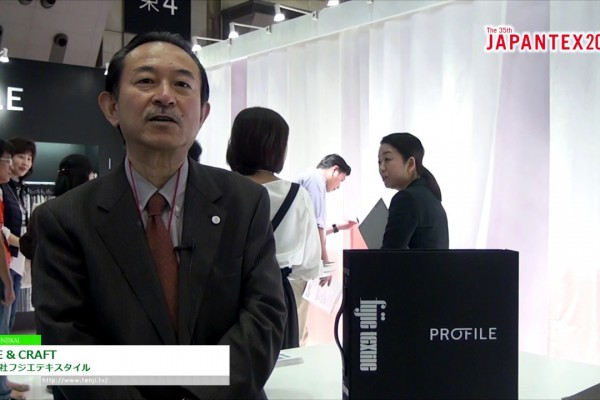 Fujie textile Ltd.