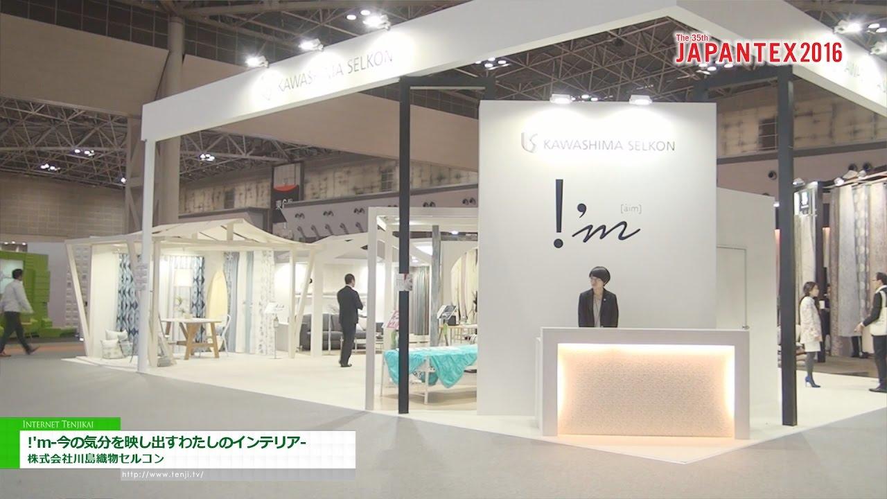 Kawashima Selkon Textiles Co., Ltd.