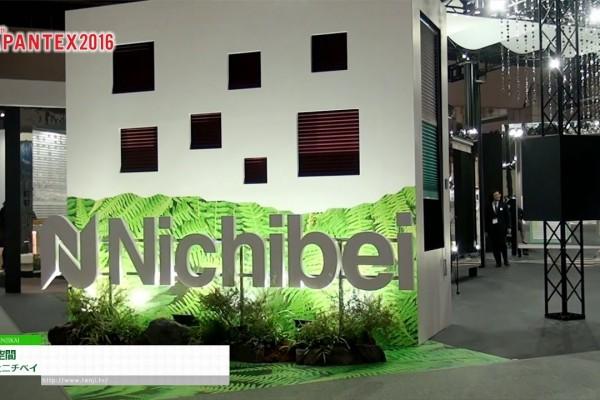 Nichibei Ltd.