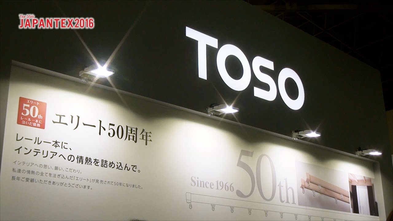 Toso Co., Ltd.