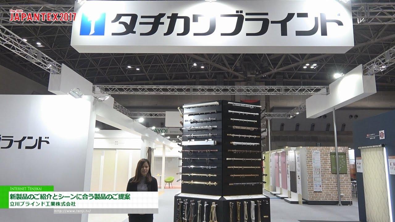 Tachikawa Corporation Ltd.